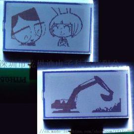 LCD液晶显示模块12864图形点阵