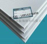 銀離子鋁扣板天花