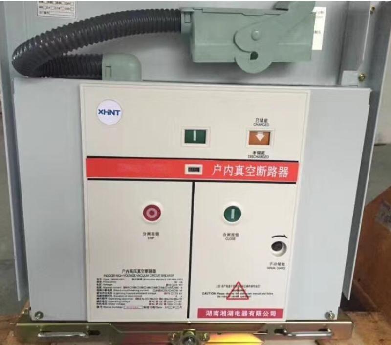 湘湖牌ST-WJ400中置柜常规微机保护实物图片