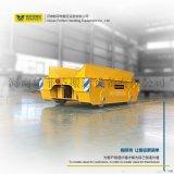 钢材厂转运钢管平台车遥控器控制灵活方便电动卷材车