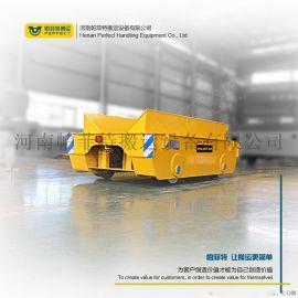 钢材厂转运钢管平台车遥控器控制电动卷材车