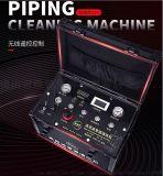 G18高周波脈沖水管清洗機