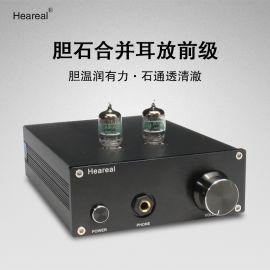发烧电子管耳放台式耳机放大器胆前级