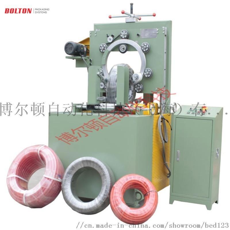 供应轮胎缠绕打包机,胶管缠绕机,电线缠绕包装机
