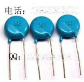 电容 高压陶瓷电容  电焊机30KV  222PF