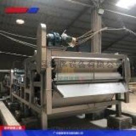 污泥处理洗沙泥浆脱水机还是 广州绿鼎 压滤机