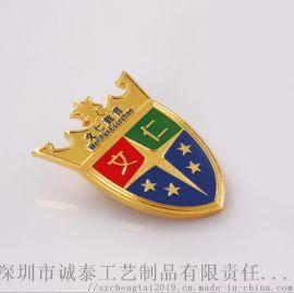 企業白領佩戴徽章誠泰定製司徽廣州胸章生產