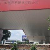 杭州加油站鋁條扣,新能源加油站防風鋁扣板吊頂