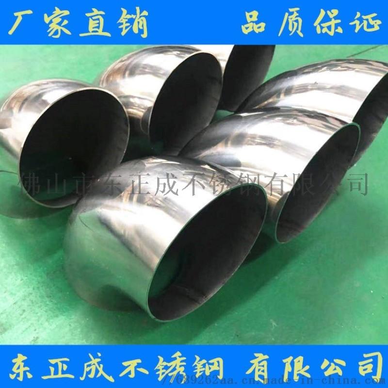 广东不锈钢弯头现货,304不锈钢弯头等配件