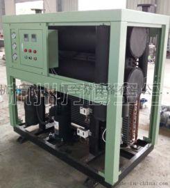 50立方冷冻式干燥机厂家 冷干机