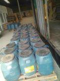 现货包邮氯丁胶乳胶水泥砂浆防水剂全国  价发货