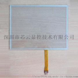 10.4寸電阻觸摸屏
