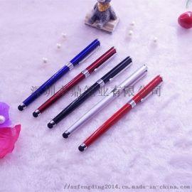 厂家直销手写笔中性笔触控笔