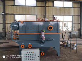 气浮机污水处理成套设备