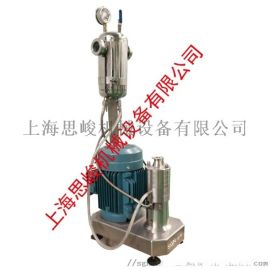石墨烯耐磨剂混合分散机
