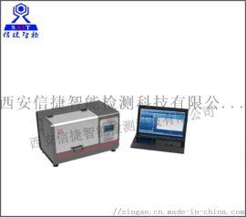 EGT300医用防护服静电衰减性能测试仪