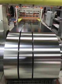 316l不锈钢冷轧板 太钢天管产质优价廉