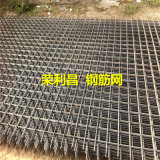 四川橋樑鋼筋網 成都建築鋼絲網 成都鋼筋網報價