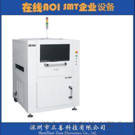在线AOI自动光学检测仪焊点外观检测仪