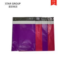 彩色印刷定制快递包装袋 顺丰快递共挤膜塑料袋