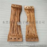供應裸銅絞線銅絞線絕緣銅絞線銅編織線質優價廉