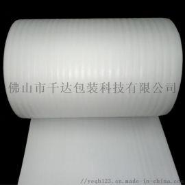 厂家直销EPE白色珍珠棉卷材 防撞防压缓冲