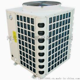 冀超牌JC-5P空气源热泵热水器空气能