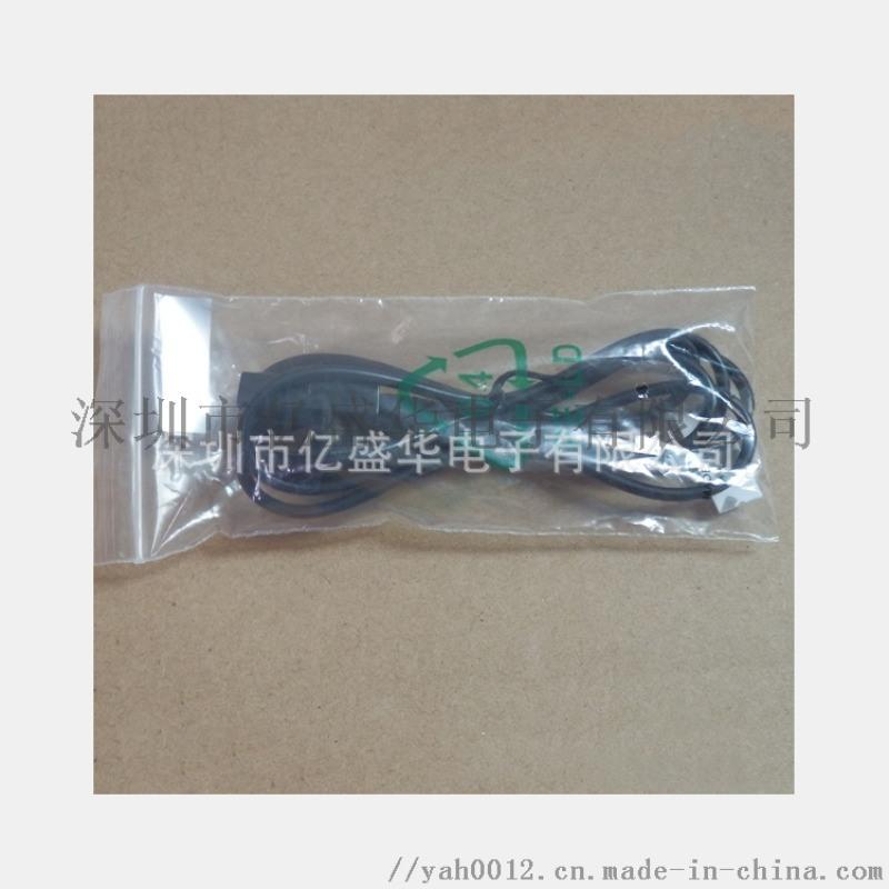 MYS-016B寬頻接收線
