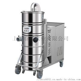 化工企业工业吸尘器WX100/75三相电重工业集灰机