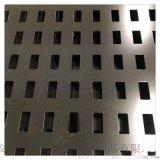定做长方孔冲孔瓷砖挂板 黑色烤漆瓷砖展示架