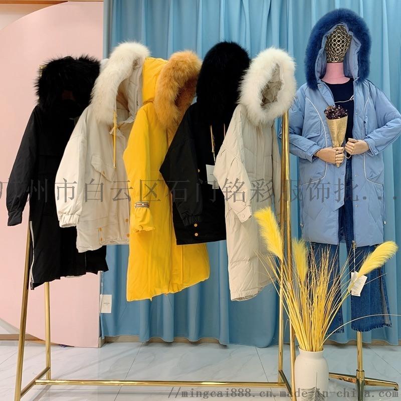 杭州米拉格冬裝羽絨服 三標齊全 品牌女裝折扣走份