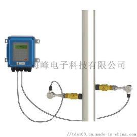 宁波市海峰插入式超声波流量计;厂家