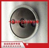 康明斯180马力电控发动机燃油泵齿轮3960486