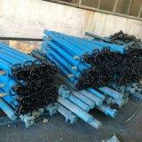 山东泰安DW2.5m单体支柱厂家煤安证