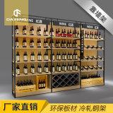 厂家直销免漆板红酒货架单面靠墙钢木货架商行精品卖场红酒展示架