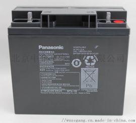 松下LC-P1220ST蓄电池12V20AH铅酸
