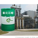 环保型桶装阻燃增塑剂液体氯化石蜡-52