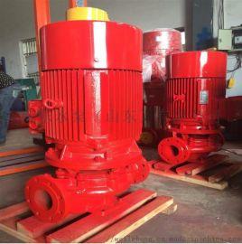 XBD立式消防泵消防喷淋泵室内外单级水泵