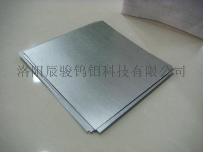 0.1 mm钨片钨箔