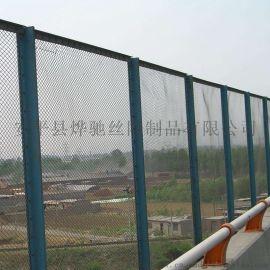 高速公路桥梁防抛网 铁路桥梁防护网1.2米