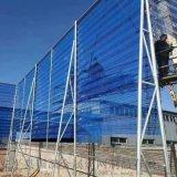 礦區擋風牆 防風抑塵網安裝