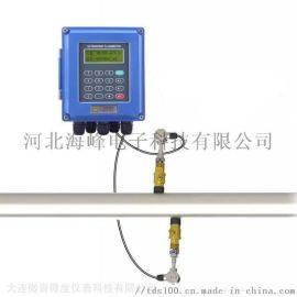 温州市海峰插入式超声波流量计;厂家