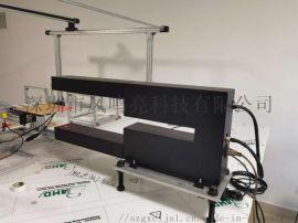 凤鸣亮导电泡沫材料厚度非接触激光在线检测仪厂家