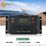 廠家直銷10A 20A 太陽能控制器