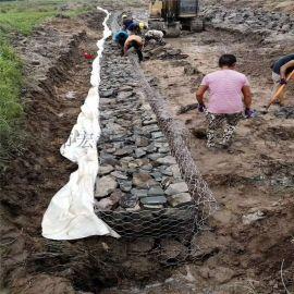 pvc包塑锌铝合金石笼网