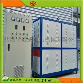 电加热导热油炉  厂家直销   煤改电90KW