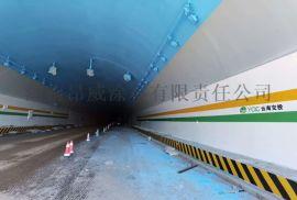 湖南长沙隧道瓷化涂料厂家供应商