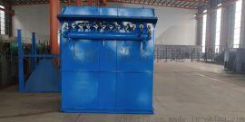 DMC-96袋除尘器 打磨粉尘除尘器 搅拌站除尘器