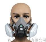 太原 礦用防塵防毒面罩15591059401