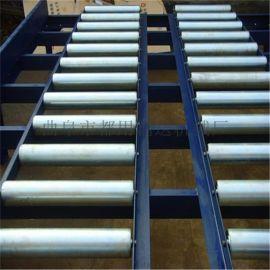 物流滚筒传送 摩擦带辊筒输送机 Ljxy 不锈钢动